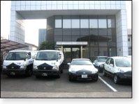 静岡県の情報サイト=ほーむた ...